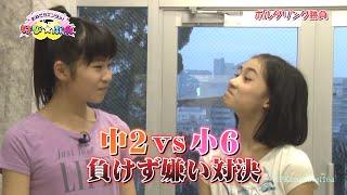 はぴ☆ぷれ~おねだりエンタメ!~」2014年03月08日放送より 後半「東京の...