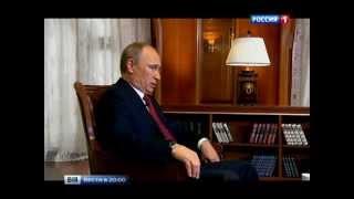"""Путин рассказал """"России 1"""", как вернул Крым и спас Януковича"""