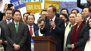 Ban returns to S. Korea after hinting at presidency run