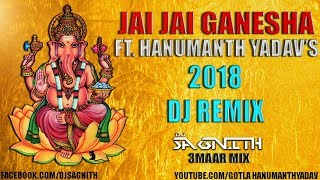 Dk presents jai ganesha chatal band remix | hanmanth yadav by dj sagnith the festival celebrates lord as god of new beginnings and remover ...