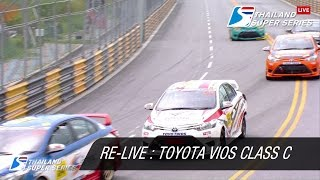 Re-LIVE - Toyota Vios Class C | SAT 28-Nov