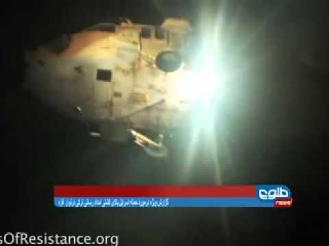 Israelis Attack On Aid Flotilla Wakes Up The World  07 10 2010 TOLOnews Com