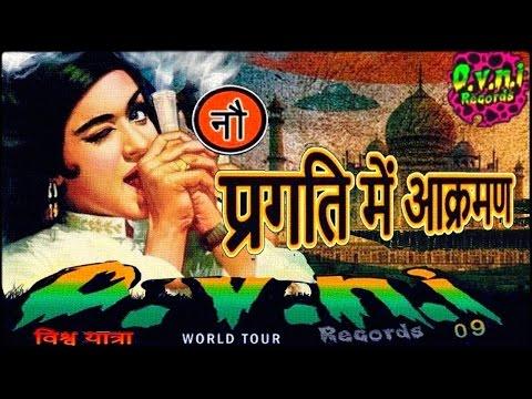 HİTECH PSY-TRANCE MİX ◉ India Tour OVNI09 – Full Album ▫▲○●◦