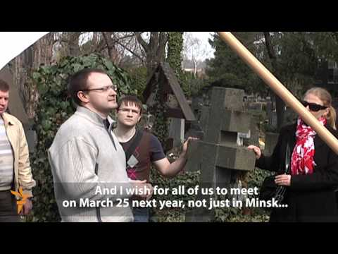 Belarusian Oppositionist Granted Asylum In Czech Republic (Radio Free Europe/Radio Liberty)