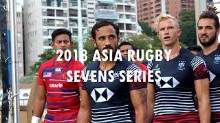 2018 Asia Rugby Sevens Series Hong Kong