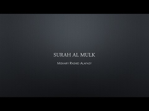 Surah Al Mulk - سورة الملك | English and Arabic Translation | Mishary Rashid Alafasy