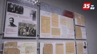 В редакции газеты «Красный Север» открылась выставка уникальных архивных документов