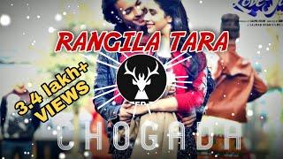 🔥RANGILA TARA DJ SONG | DJ SONG 2020 🔥🔥🔥 DANDIYA DJ SONG