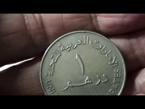 055-United Arab Emirates Coin.
