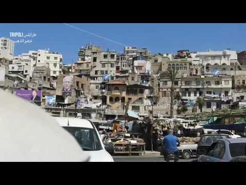 Tripoli lebanon old city