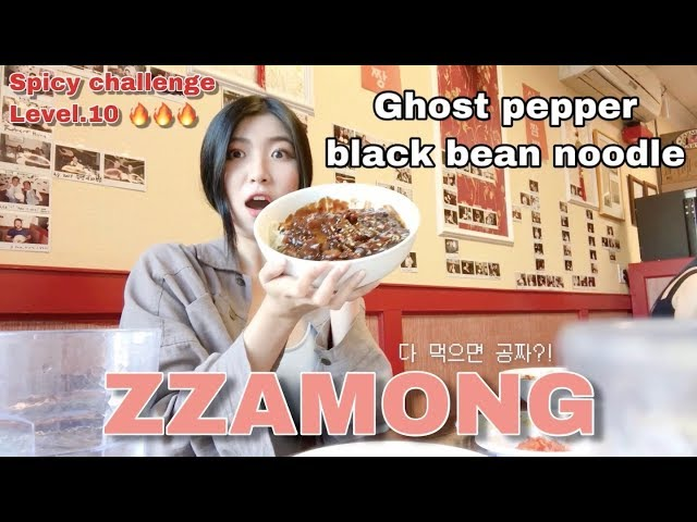 (eng) 🔥LA spicy challenge🔥 ZZAMONG R.I.P. level Ghost pepper Bul-Jjajang mukbang