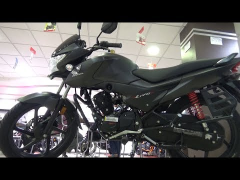 NEW HONDA LIVO BS IV WITH AHO WALK AROUND REVIEW