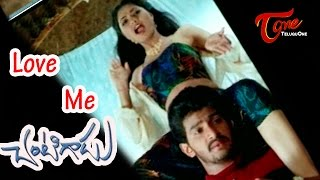 Chantigadu Telugu Movie Songs | Love Me Video Song | Baladithya, Suhasini