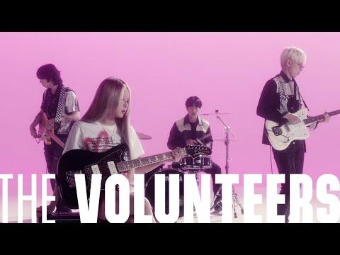 The Volunteers (더 발룬티어스) 'PINKTOP' MV