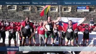Пермский богатырь взял «бронзу» Чемпионата мира
