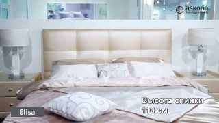 Обзор кровати Elisa