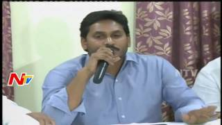 will jagan fight for the ap special status after president elections    ntv