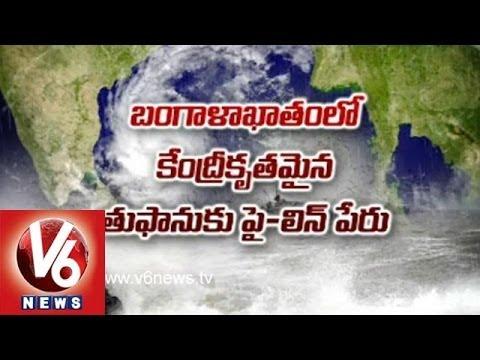 Phailin Storm - Thailand Name - Cyclone Names