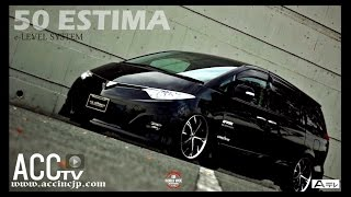 ACCinc TOYOTA ESTIMA 50W エアサス×e-LEVEL