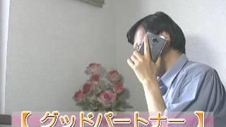 「グッドパートナー」山崎育三郎「下町ロケット」相違 「テレビ番組を斬...