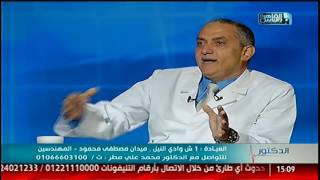 الدكتور | اسباب واعراض وكيفية تلاقى القدم السكرى مع د. محمد على مطر