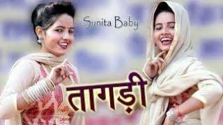 Chhan Chhan Bole Nu Bole Meri Tagdi || Letist Song || Hariyani Song ||