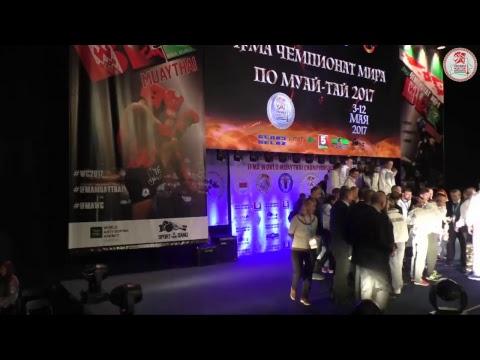 FINALS 2017 IFMA World Muaythai Championships  Live Stream Day 7 -