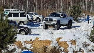 отмечаем 23 февраля с OFF ROAD Челябинск 4х4