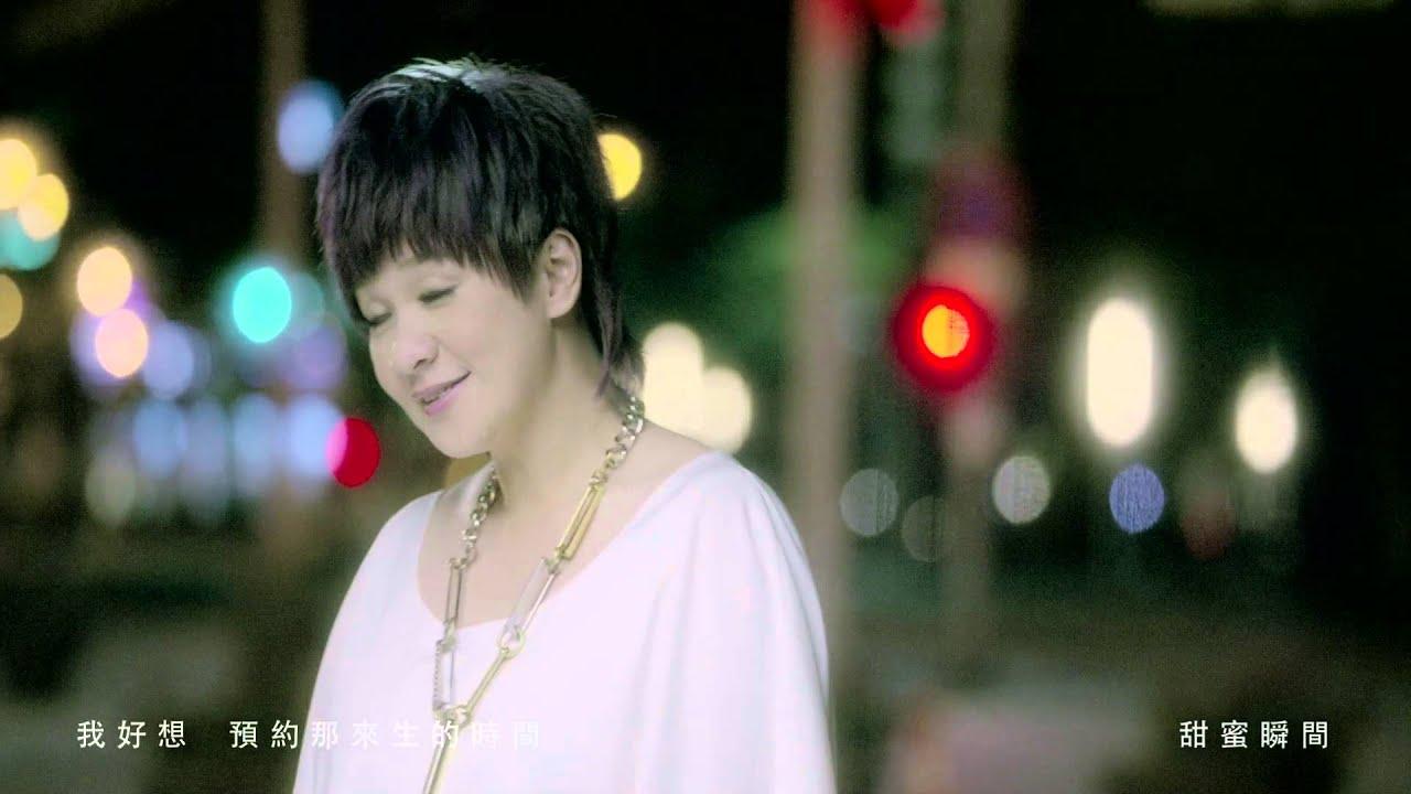 【大首播】 柯以敏.方炯鑌「心情書籤」官方完整版 MV