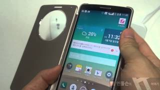 Repeat youtube video LG G3 노크코드 사용법