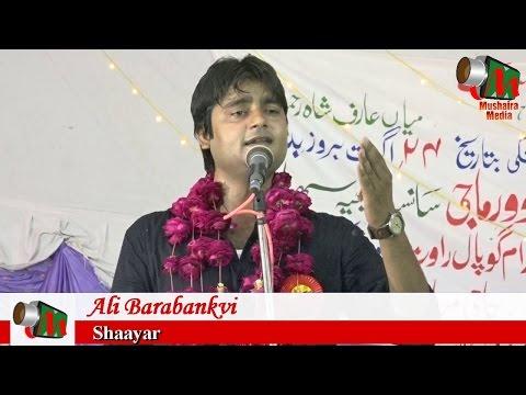 Ali Barabankvi, Zaidpur Mushaira, 24/08/2016, Con. MIYA RAUF AHMED, Mushaira Media