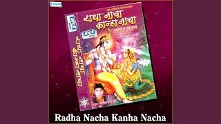 Rasana Prem Sudha Me