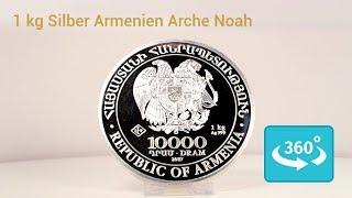 1 Kilo Silber: Arche Noah Silbermünze in 360° Ansicht