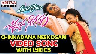 Chinnadana Neekosam Title Video Song With Lyrics II Chinnadana Neekosam Songs II Nithin