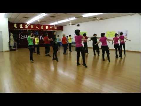 Adonde Voy -Line Dance (Demo & Teach)