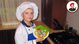 Салат для мамы. Георгий Апухтин
