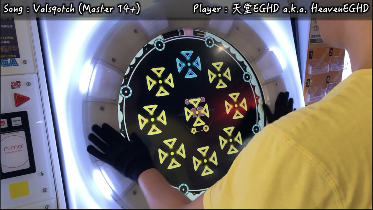 【KoP2019決賽曲!!】Valsqotch (Master 14+) FC (13-2-0) 100.7229%【maimaiでらっくす+】