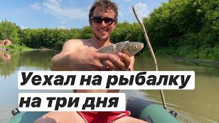 Рыбалка в России| рыбалка| отдых в России
