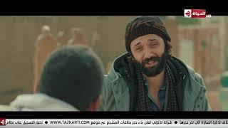 لطفي الحراق قتل أبو زيد.. يا ترى هيتصرف إزاي #هوجان