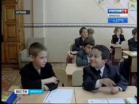 Следственного комитета Российской Федерации по Иркутской
