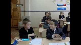 Кроссворд из конкурсных заданий Всероссийской олимпиады школьников по ОПК 5-11 классы