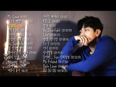 김동완 좋은 노래 모음 (~2017.ver)