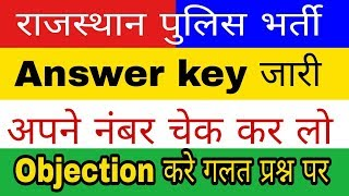 Rajasthan Police Official Answer Key 2018 || Rajasthan Police Cut off 2018