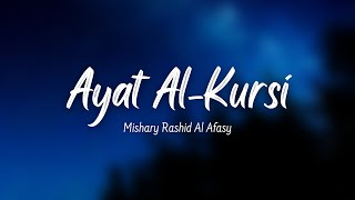 Download Lagu Ayatul Kursi (The Throne Verse) | Mishary Rashid Al Afasy | اية الكرسي mp3