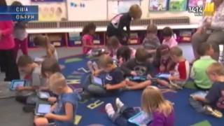 В детские сады завезли айпэды