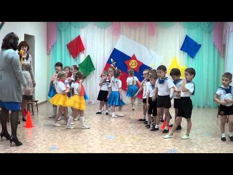 День защитника отечества в детском саду 4  20.02.2014г.