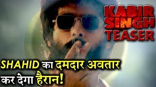 Shahid Kapoor In And As KABIR SINGH; Here is The Teaser Review Of The Film!