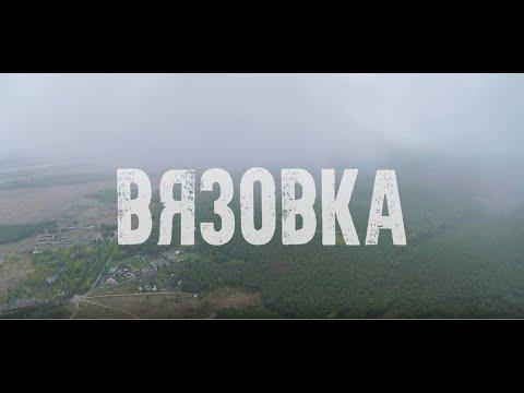 Зарница 2017 Татищевский...