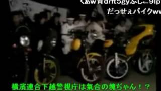 DQN達からのビデオレター ニコニココメント付き thumbnail
