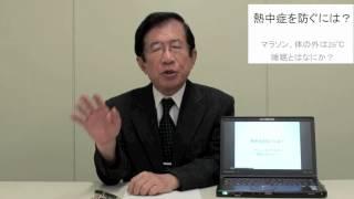 『2015年放射能クライシス』(小学館/1260円)の著者、武田邦彦教...